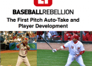 The 1st pitch auto take & player development